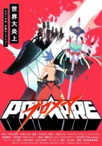 Anime: Promare: Side Galo