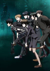 Anime: Psycho-Pass: Extended Edition