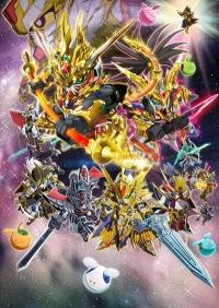 Anime: SD Gundam World Heroes
