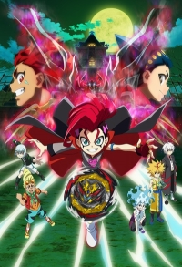 Anime: Beyblade Burst Dynamite Battle