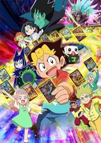 Anime: Duel Masters King!