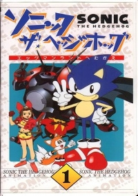 Anime: Sonic the Hedgehog: The Movie