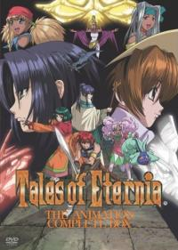 Anime: Tales of Eternia The Animation
