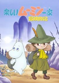 Anime: Tanoshii Muumin Ikka Bouken Nikki