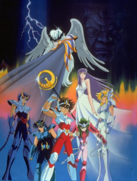 Anime: Saint Seiya: Warriors of the Final Holy Battle