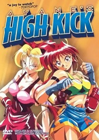 Anime: Ayane's High Kick