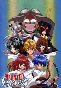Anime: Haunted Junction