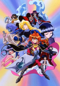 Anime: The Slayers