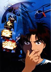 Anime: Young Kindaichi's Casebook: Deep Blue Massacre