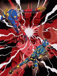 Anime: Guitar o Motta Shounen: Kikaider VS Inazuman