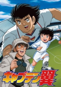 Anime: Super Kickers 2006