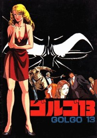 Anime: Golgo 13: The Professional