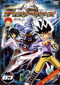 Anime: Duel Masters