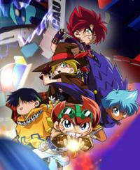 Anime: Battle B-Daman: Fire Spirits