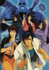 Anime: City Hunter: Ein Fall für Ryo Saeba