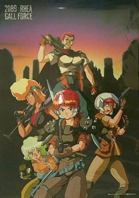 Anime: Gall Force 4
