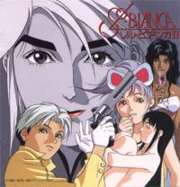 Anime: Sol Bianca: Perfect Collection