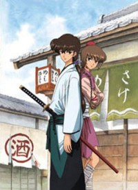 Anime: Carried by the Wind: Tsukikage Ran