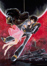 Anime: Macross: The Movie