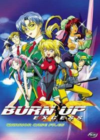 Anime: Burn Up Excess