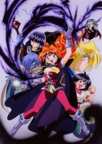 Anime: The Slayers Next