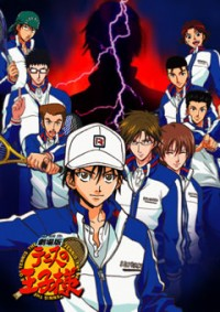 Anime: The Prince of Tennis: Two Samurai - The First Game