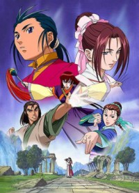 Anime: The Legend of Condor Hero