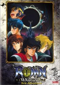 Anime: Ronin Warriors Gaiden