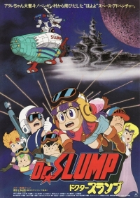 Dr. Slump:  Space Adventure!