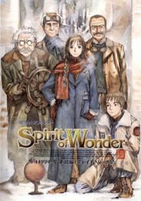 Anime: Spirit of Wonder