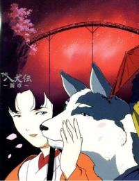 Anime: The Hakkenden: Die Legende der Hundekrieger