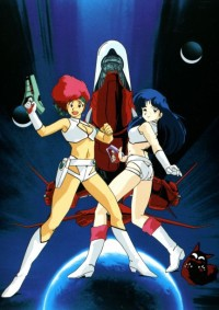 Anime: Original Dirty Pair