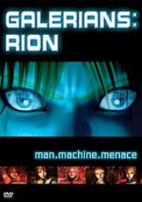 Anime: Galerians: Rion (2003)