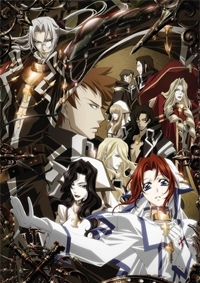 Anime: Trinity Blood