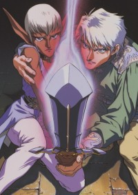 Lodoss: The Legend of Crystania OVA