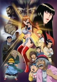 Anime: Kakutou Bijin Wulong