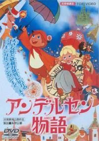 Anime: Die wunderbaren Abenteuer des Hans Christian Andersen