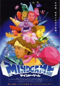 Anime: Mind Game