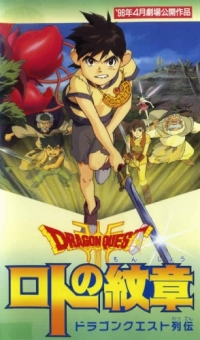 Anime: Dragon Quest Retsuden: Roto no Monshou