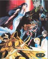 Anime: Saint Seiya: The Heated Battle Of The Gods