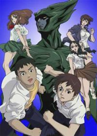 Anime: Barom One