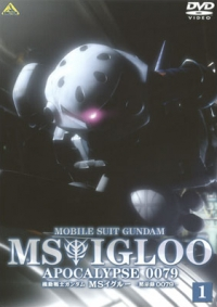 Anime: Mobile Suit Gundam MS IGLOO: Apocalypse 0079
