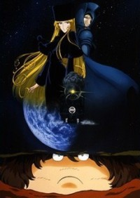 Anime: Galaxy Express 999: Eternal Fantasy