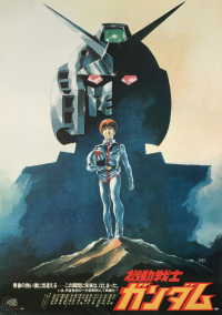 Anime: Mobile Suit Gundam - The Movie I