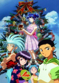 Anime: Tenchi Muyo the Movie 2: The Daughter of Darkness