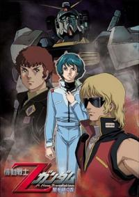 Anime: Mobile Suit Zeta Gundam: A New Translation - Heir to the Stars