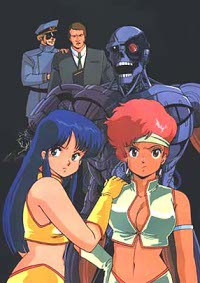 Anime: Dirty Pair: With Love From the Lovely Angels