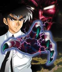 Anime: Jigoku Sensei Nube OVA