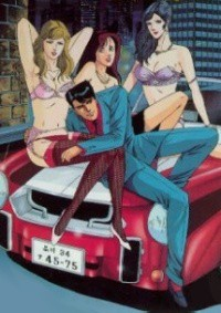 Anime: The Gigolo: Dochinpira