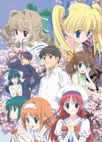 D.C.S.S.: Da Capo Second Season